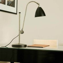 GUBI Bestlite BL1 tafellamp